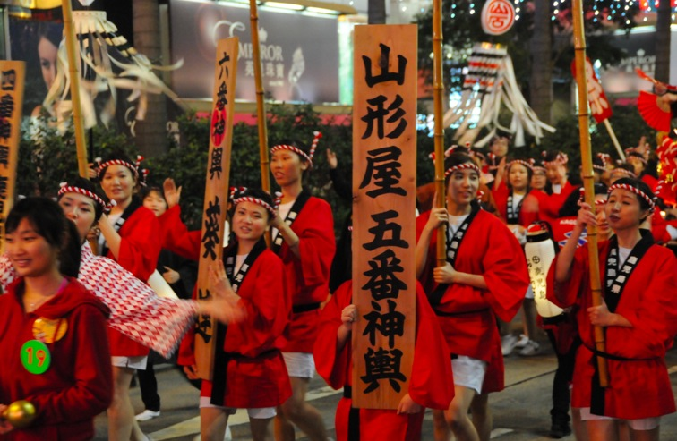 Chinese New year in Japanese?