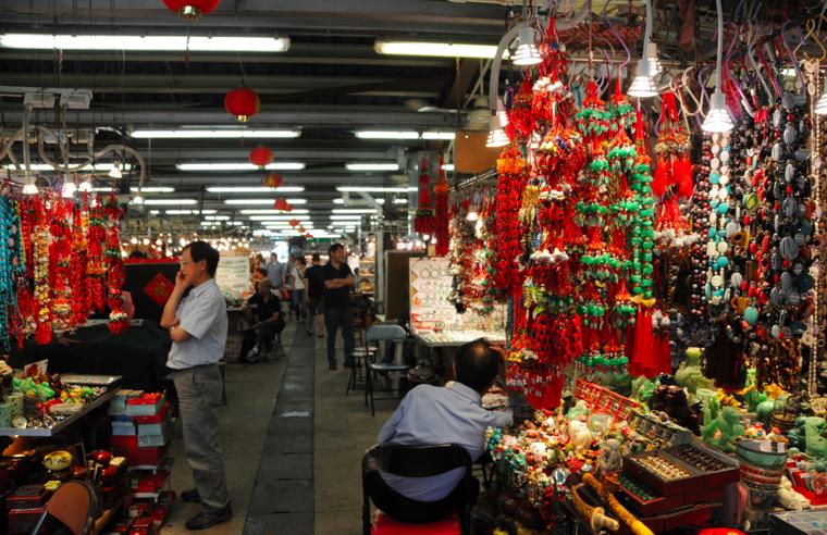 Jade market 1