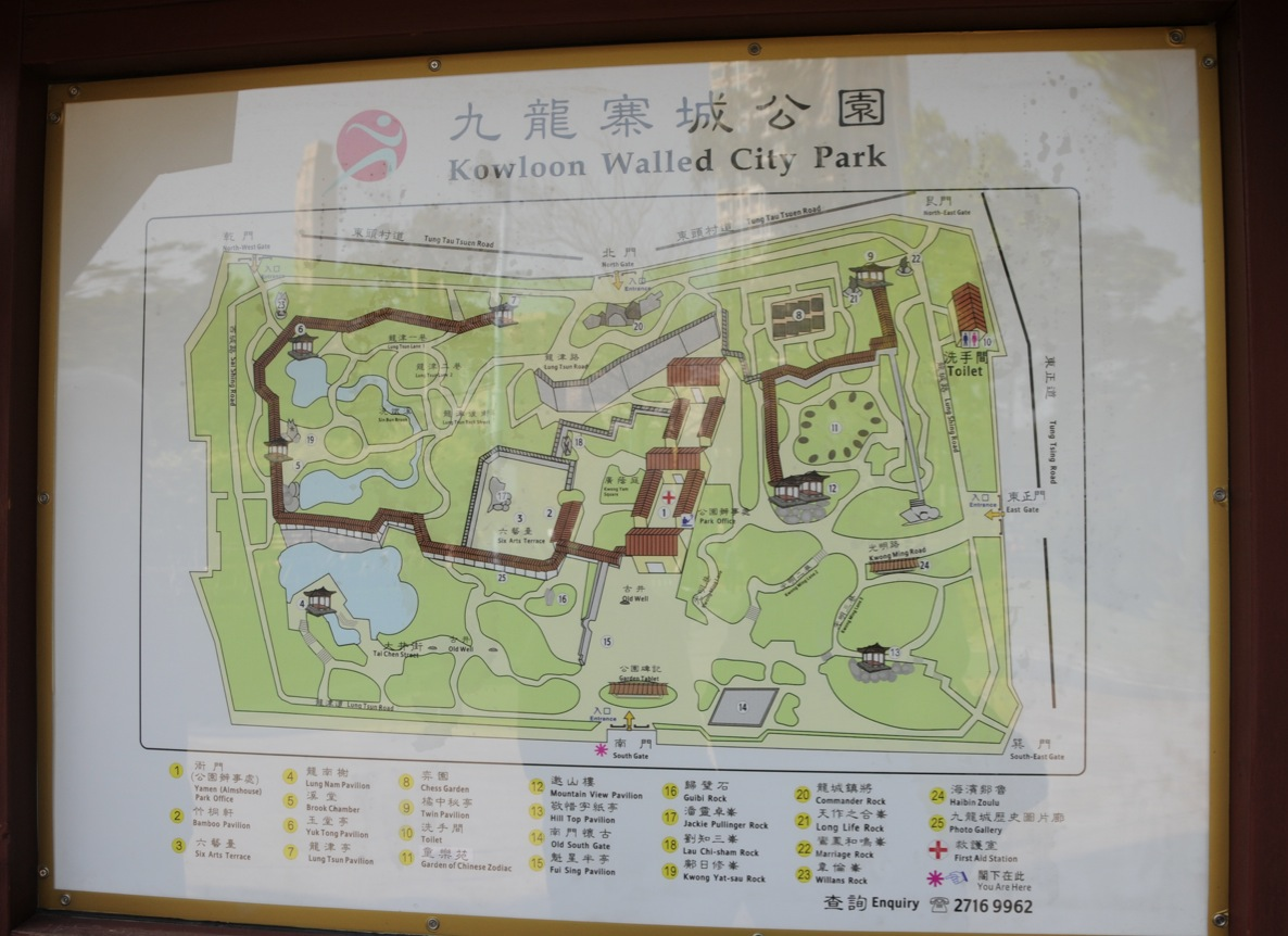 Nice layout - Picture of Kowloon Walled City Park, Hong ... |Kowloon Park Map