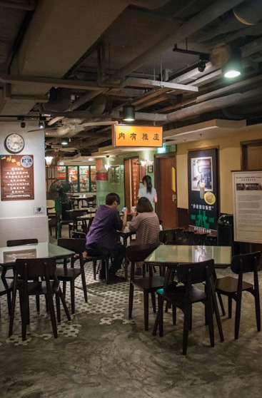 Retro Style Starbucks Looking Like A 1950s Hong Kong Tea