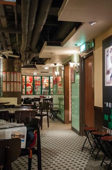 Retro Style Starbucks Looking Like A 1950s Hong Kong Tea