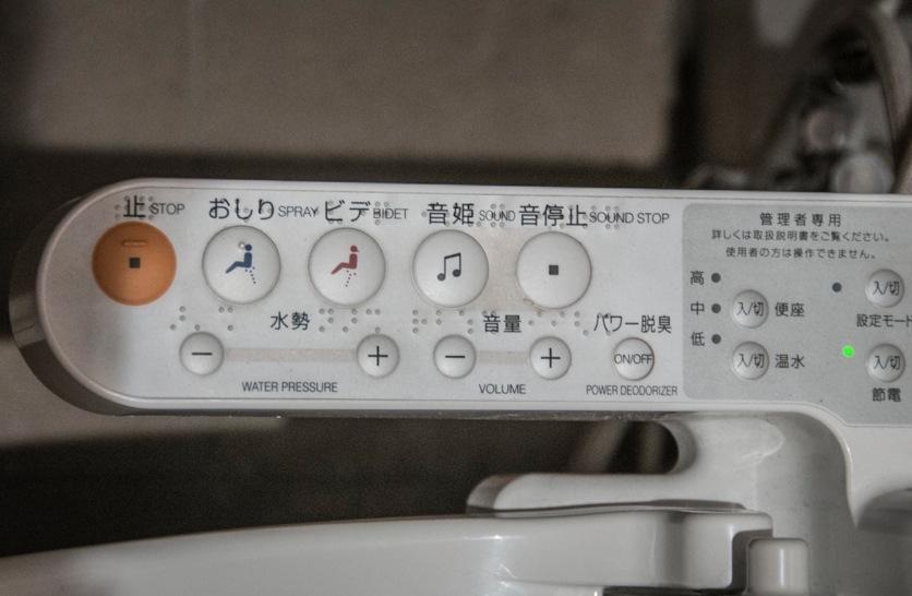Tokyo Restaurant Vending Machines And High Tech Toilets Bluebalu Living I