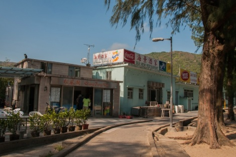 Mui Wo 2 houses and shops at the beach