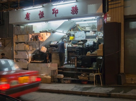 Printer in Sheung Wan 2