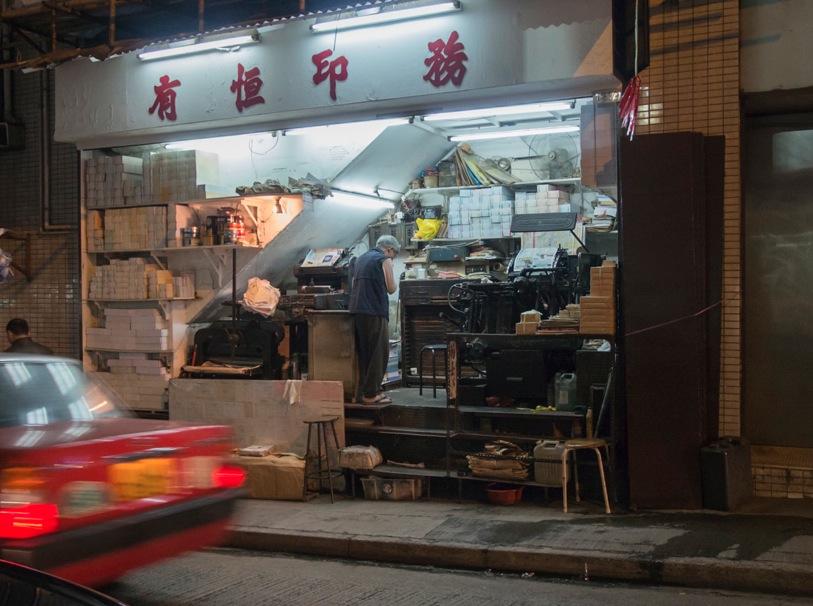 Printer in Sheung Wan 2