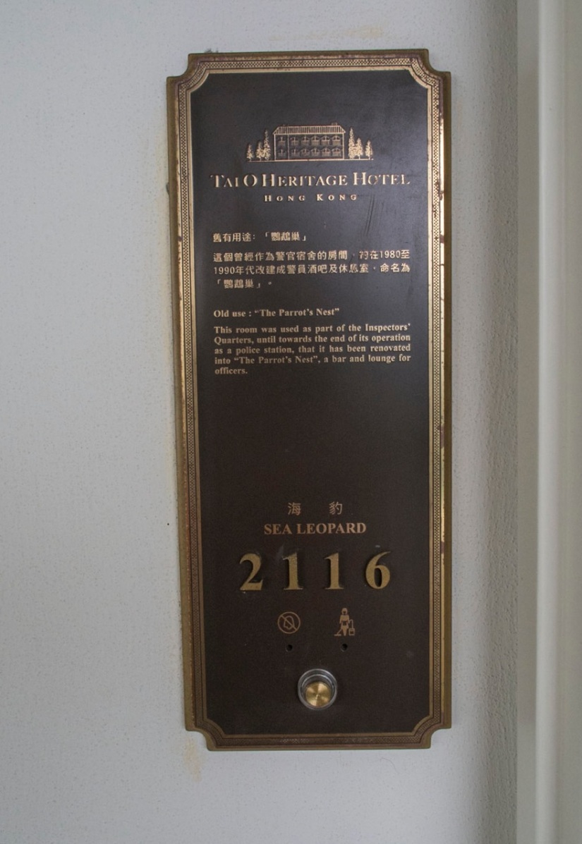 Tai O Heritage Hotel 6
