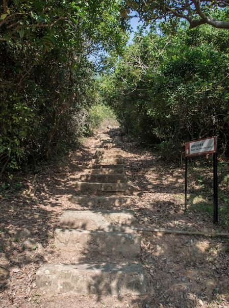 Lantau Trail Stage 12-7 Steps