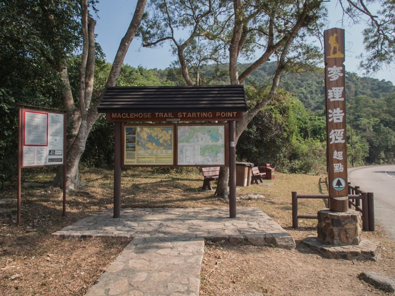 MacLehose Trail Stage 1-1