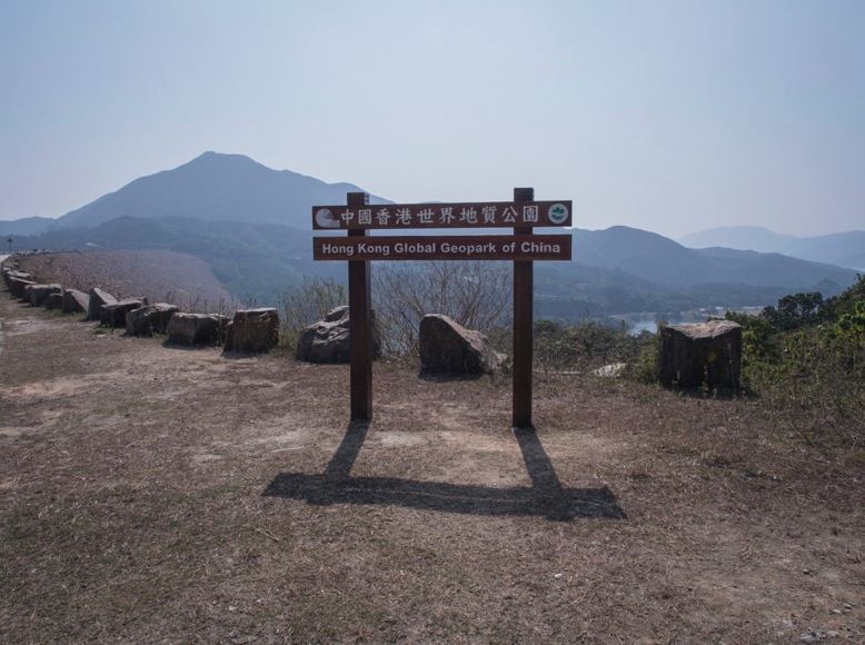 MacLehose Trail Stage 1-6