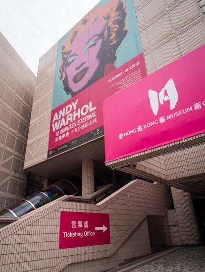 Andy Warhol Ausstellung in TST 2