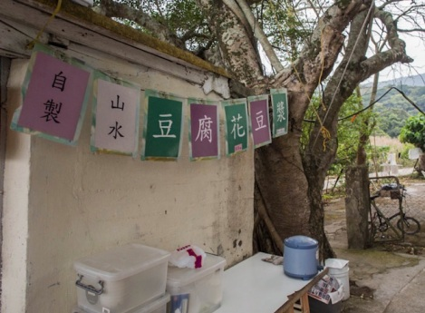 Food stall during hike 1