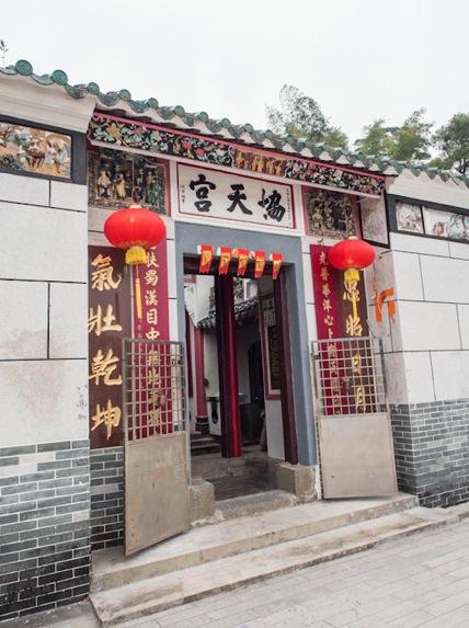 Lai Chi Wo 11 Temple