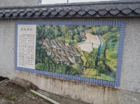 Lai Chi Wo 3