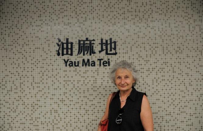 MTR Yau Ma Tei