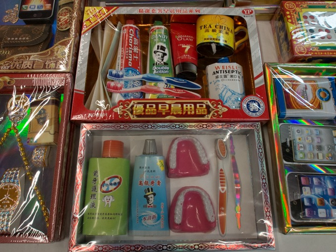 Paper gifts 3 Toothpaste