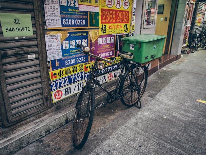 Temple Street Yau Ma Tei 5 Poor Bike