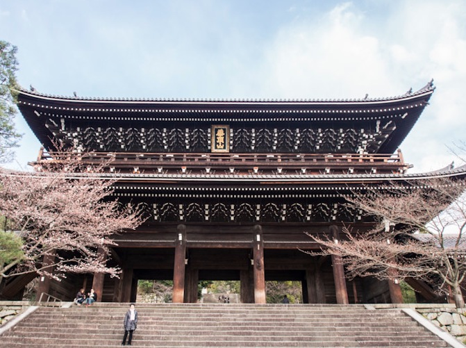 Image result for chion-in temple in kyoto