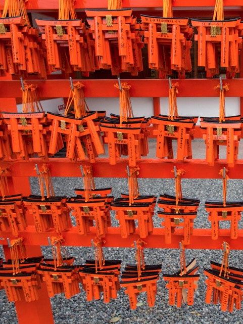 Fushimi Inari Kyoto 1