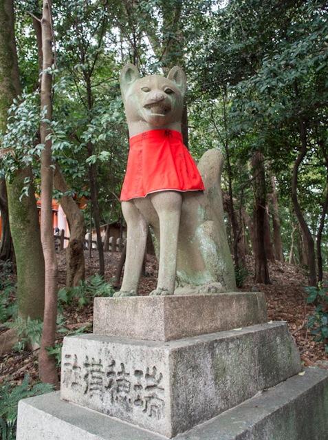 Fushimi Inari Kyoto 4