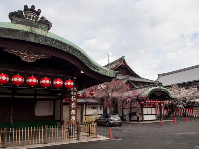 Gion daytime Kyoto 2 Theatre