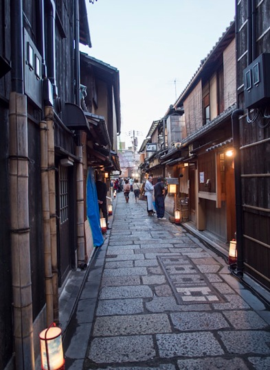 Gion evening Kyoto 1