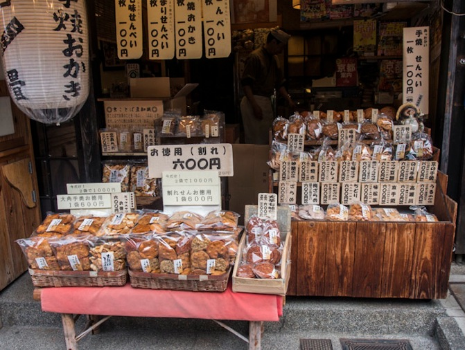 Higashiyama in Kyoto 6
