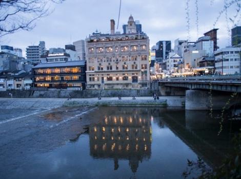 Kamo River Kyoto 1