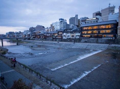 Kamo River Kyoto 2