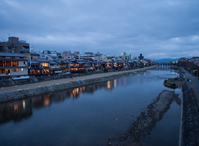 Kamo River Kyoto 3