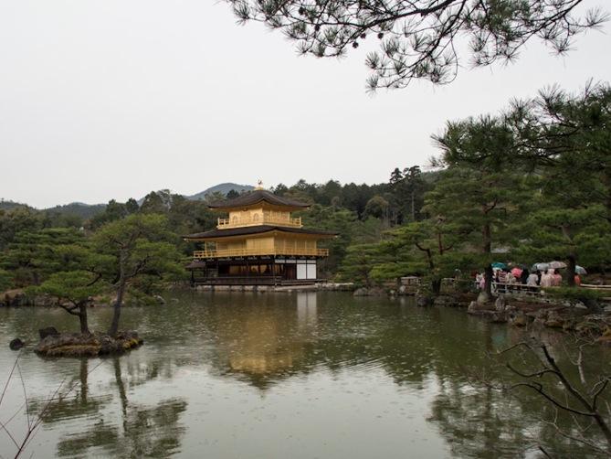 Kinkakuji Temple Kyoto 1