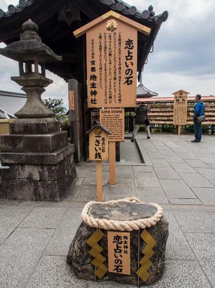 Kiyomizudera Temple Kyoto 8
