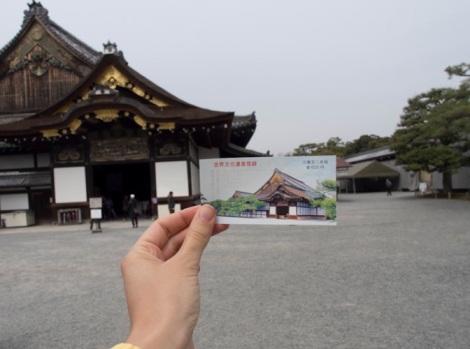 Nijo Castle Kyoto 1