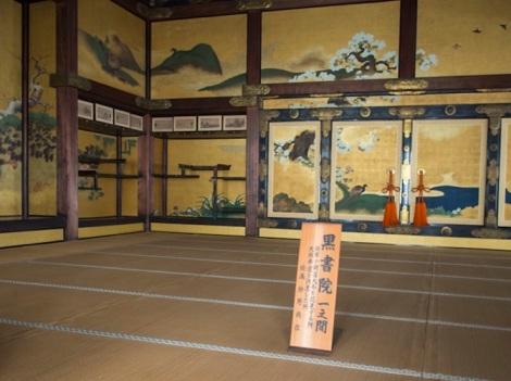 Nijo Castle Kyoto 2