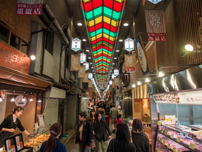 Kyoto Nishiki Market And Pickled Vegetables Bluebalu