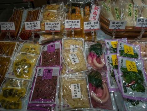 Nishiki Market Kyoto 2 Pickles