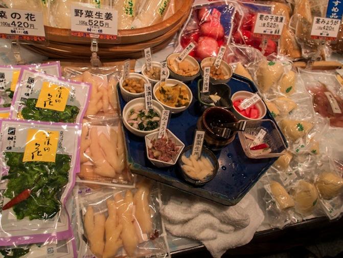 Nishiki Market Kyoto 3 Pickles