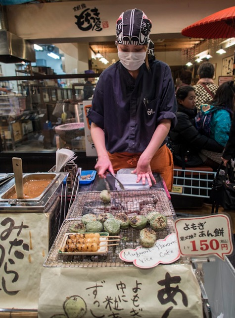 Nishiki Market Kyoto 4