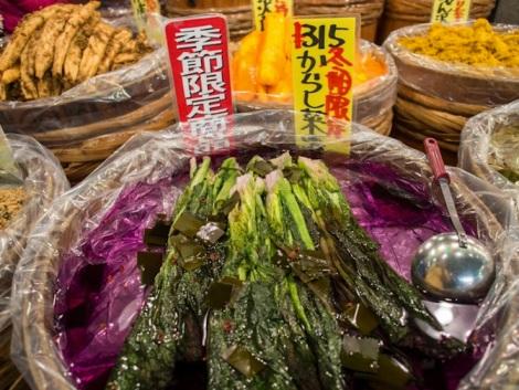 Nishiki Market Kyoto 7