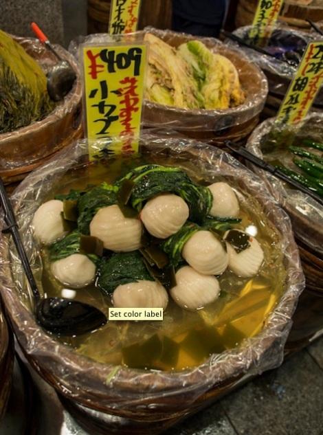 Nishiki Market Kyoto 8 Radish