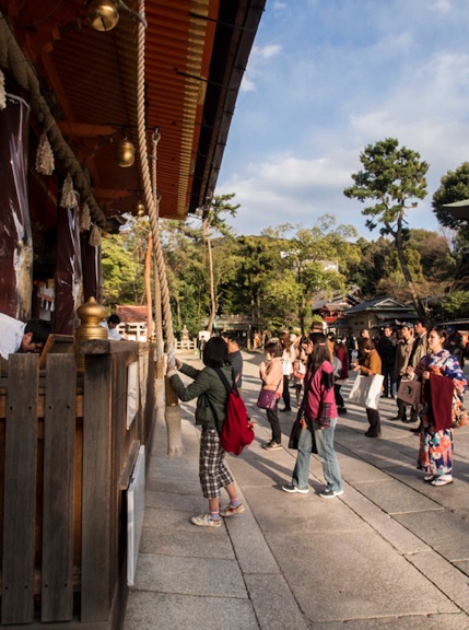 Yasaka Shrine in Gion Kyoto 2