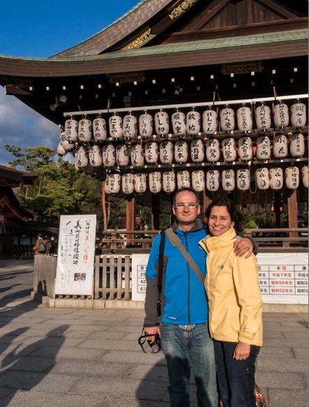 Yasaka Shrine in Gion Kyoto 3