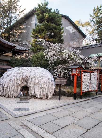 Yasui Konpiragu Shrine in Gion Kyoto 1