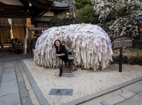 Yasui Konpiragu Shrine in Gion Kyoto 2
