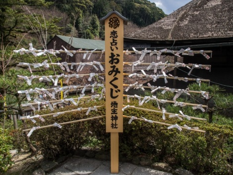 1 - Kyoto Kiyomizudera Temple