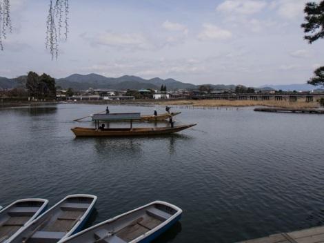 4 - Arashiyama