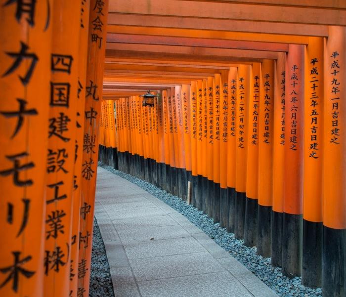 6 - Fushimi Inari