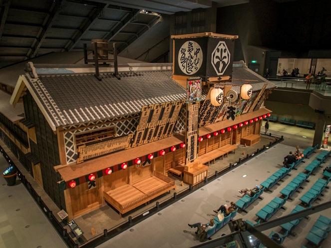 Edo Tokyo Museum 0
