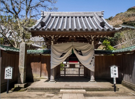 Engaku-ji Temple Kamakura 4
