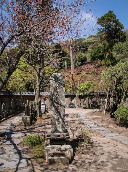 Engaku-ji Temple Kamakura 7