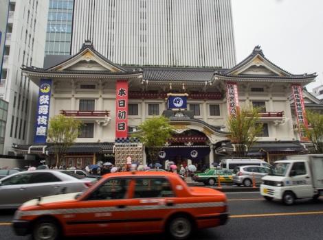 Kabuki-za theatre opening 2